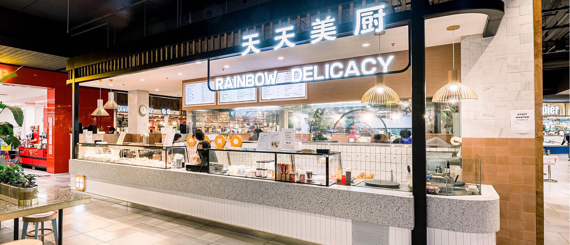 Rainbow Delicacy
