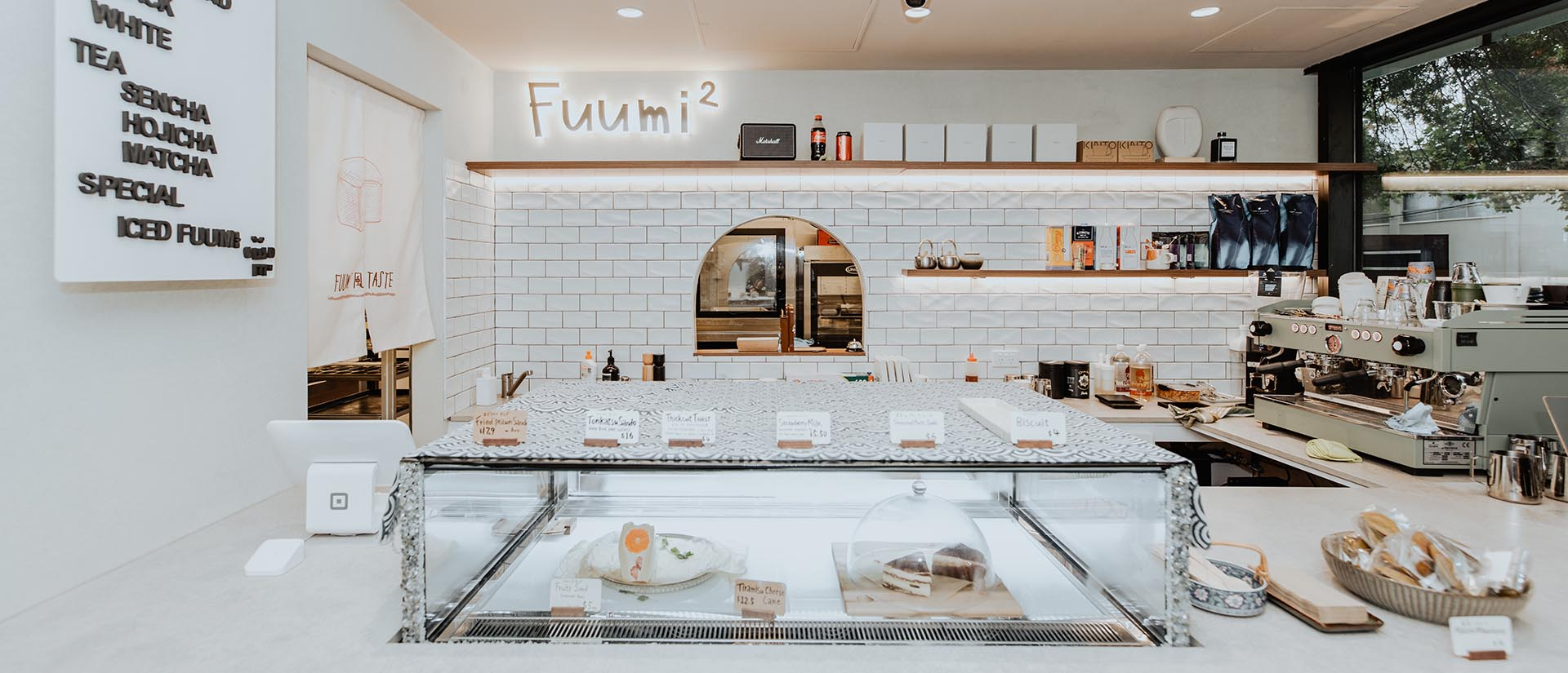 Projects-CafeCafe-Fuumi 2