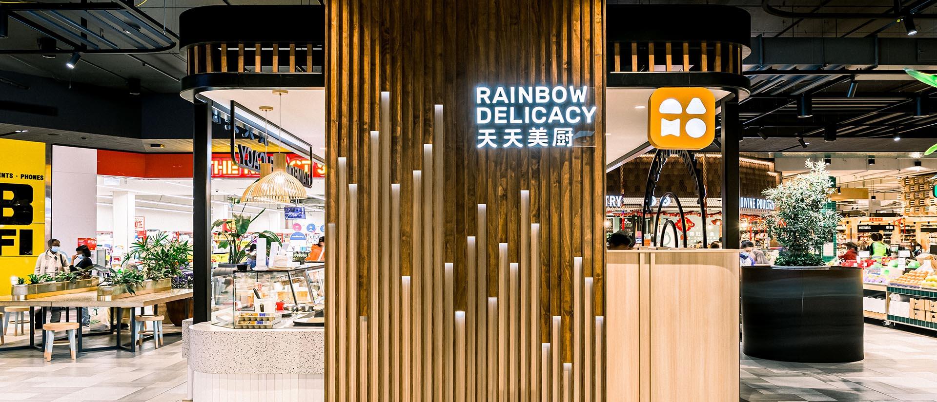 Projects-Kiosk- Rainbow Delicacy 2