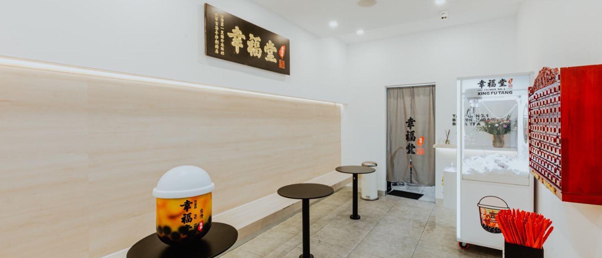 Projects-Kiosk- Xing Fu Tang 7