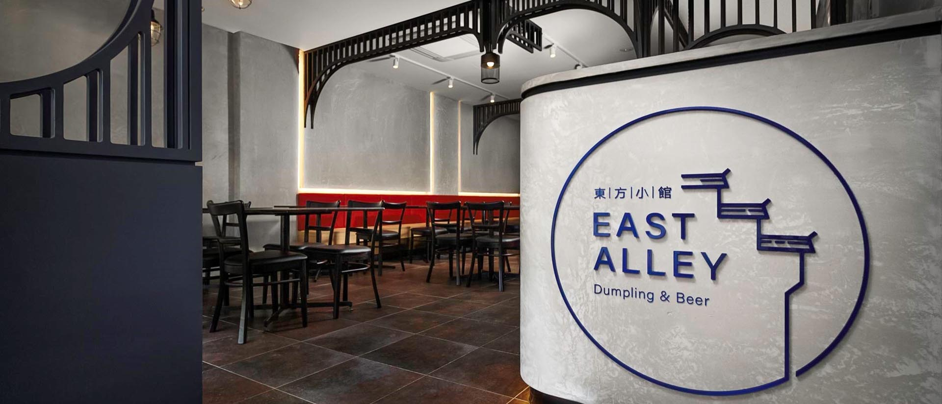 Projects-Restaurant_East Alley-1